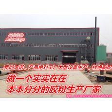 抗拉伸好的可分散乳胶粉专业供应商_兴华建筑胶粉厂——供应抗拉伸好的可分散乳胶粉