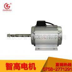 肇庆价位合理的风机电动机哪里买:微型电动机