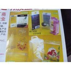 优良的PVC吸塑盒品牌介绍  ——代理PVC吸塑盒