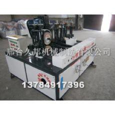 久邦机械六工位铝管抛光机批发,山东六工位铝管抛光机