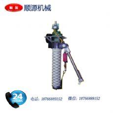 支腿式钻机的厂家  MQT-85/2.4型气动支腿式锚杆钻机