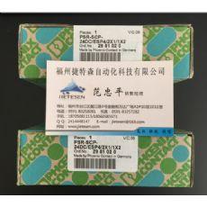 菲尼克斯PHOENIX全系列产品2967060PLC-RSC-24DC/21-21