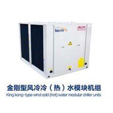 品质一流的奥克斯金刚系列风冷模块推荐给你  _桂林风冷模块