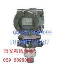 绝压变送器EJA530A-DAS4N-02DN