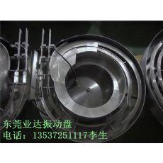 规模大的浙江振动盘厂家_丽水振动盘厂家