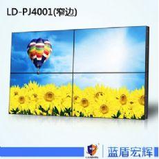 液晶拼接屏厂家代理加盟|大量供应高性价超窄边液晶拼接屏-LD- PJ4001
