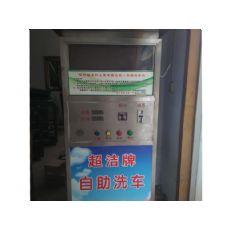 新款自助洗车设备推荐——郑州自助洗车机