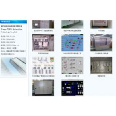 名企推荐优质的电控柜_泉州电控柜供货商