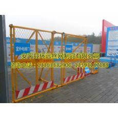 质量好的基坑护栏供应商 基坑护栏多少钱