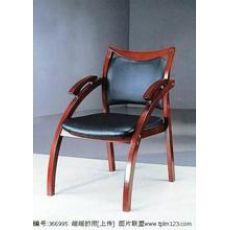 木腿办公椅市场行情 木腿办公椅品牌 质诚五金