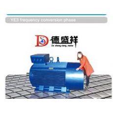 枣庄大功率低压电动机,实用的低压大功率电动机品牌推荐