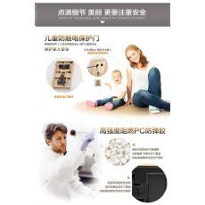 漳州哪里有视贝插座卖:买厂家直销视贝开关板,就选凯欣