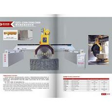 石材设备厂家 泉州哪里有卖销量好的桥式切石机