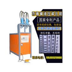 东莞优惠的综合测试仪批售,测试仪公司