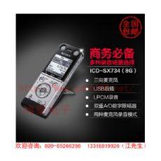 【荐】新品数码录音笔供销——联想录音笔B750