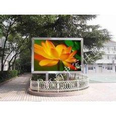 濮阳户外全彩显示屏_优质户外全彩显示屏由郑州地区提供
