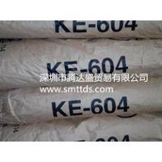 哪里可以找到服务一流的KE-604松香:一流的KE-604松香