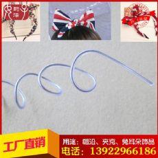 进口料环保3mmTPU包芯铝线,定型铝线兔耳朵用