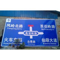 南宁交通标志牌品牌_选优质反光标牌,就到南宁泰路