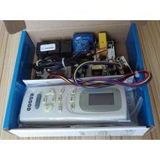 定频挂机空调通用板公司,【荐】性价比高的定频挂机空调通用板供销