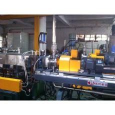 优惠的75D香港造粒机供应信息 香港造粒机