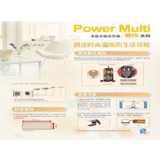 供应陕西三菱电机中央空调|三菱电机中央空调型号