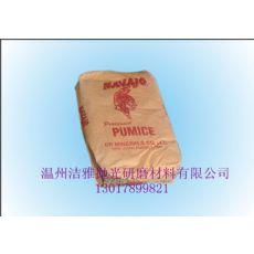 温州哪里有供应好的进口砂粉,台州美国砂粉