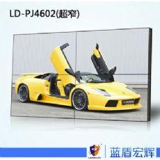 供应深圳耐用的超窄边液晶拼接屏-LD-PJ4602——代理液晶拼接屏厂家