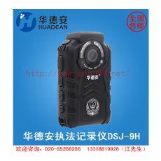 广州鸿泰伟业提供好用的现场执法影像记录仪,广州执法记录仪批发商