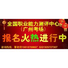 广州美博会前三专业高级认证火热报名进行中—(苏老师18476213868)