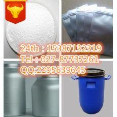 盐酸小檗碱 633-65-8
