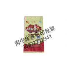 北海塑料编织袋 南宁地区特价编织袋