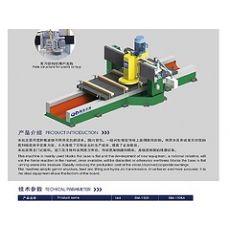 厂家供应全自动切石机 有品质的全自动切石机推荐