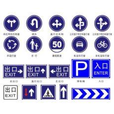 道路标识标牌 买好用的道路标志牌当然是到北京亿泰信交通了