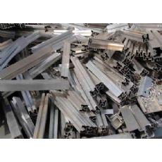 广东专业的废铝回收公司——铝合金回收价格