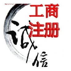 天津空港经济区公司注册