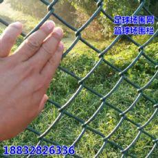 浸塑隔离护栏网 镀锌护栏网厂家批发低碳镀锌丝果园防护网