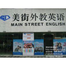 英语口语学习讯息_英语听力训练