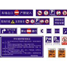 大量供应物超所值的道路标志牌:高速公路标识标牌