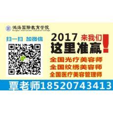 全国职业能力测评中心广州测评站3月考证班报名火热进行中