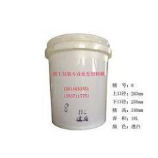 郑州新款8号塑料桶推荐_株洲塑料桶