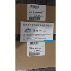 菲尼克斯PHOENIX全系列产品2961105REL-MR-24DC/21可插拔单个继电器 菲尼克斯
