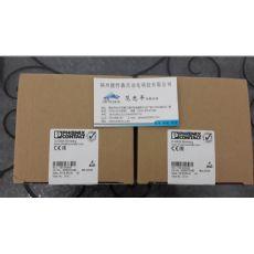 菲尼克斯PHOENIX全系列产品2966045PLC-BSC-230UC/21