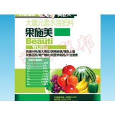梨树叶面肥价格_想买具有口碑的苹果树叶面肥,就到山东科海联邦生物科技