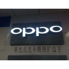 福州专业的发光字厂家推荐|供应发光字工厂