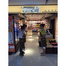 哪里有供应品质好的休闲进口食品_黄冈休闲热卖
