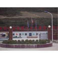 甘肃省地暖安装公司 一级的地暖安装上哪找