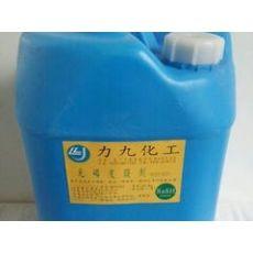 实惠的硅烷处理剂厦门供应_提供无磷皮膜剂