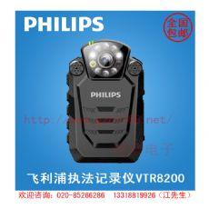 优质的专业执法设备市场价格_警翼V8执法记录仪