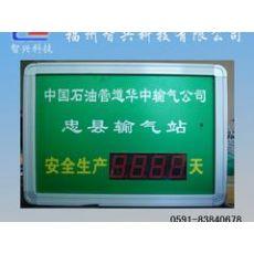 电子产量屏厂家:耐用的生产信息屏市场价格